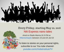 niti-express